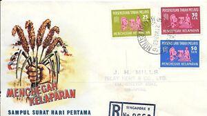 MY10) Malaya 1963 Menchegah Kelaparan Crop in Hand cachet FDC