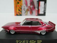 1:64 Scale, NISSAN SKYLINE GT-R '72, KENMERI, AOSHIMA SPECIAL ED, TREASURE CHASE