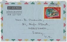 Stamp 1968 Ghana Africa 9Np aerogramme sent KUMASI to England, uncommon