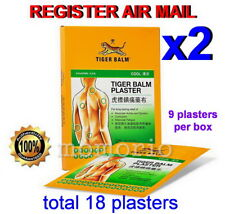TIGER BALM PLASTER-RD WARM/COOL MEDICATED PAIN RELIEF 10cm x 14cm 9 Patches x N