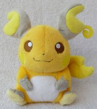 Official Pokemon Center 2010 RBY Raichu Canvas Soft Plush Doll Toy Japan 5""