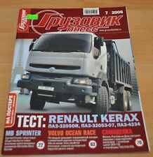 Truck Bus Press 7/06 RU Mag Brochure PAZ DongFeng BAW ZIL Kraz Renault Start