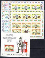 Maldive Islands Scott 496-501 mini-sheets + 502 Mint NH (Catalog Value $32.35)