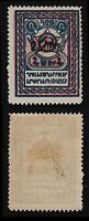 Armenia, 1922, SC 317, mint, black. c4255
