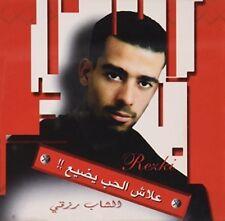 Rezki - Alash Al Hob Yedea [New CD]