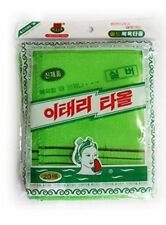 Genuine Korean Exfoliating Scrub Bath Gloves Mitten Italy Towel 20pcs Green