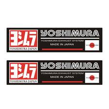 Stickers plastifiés YOSHIMURA JAPAN - 16cm x 4cm