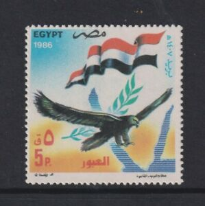 Egypt - 1986, Ann. of Suez Crossing, Eagle & Flag Bird stamp - MNH - SG 1639