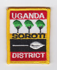 AFRICA SCOUTS OF UGANDA - SORON SCOUT DISTRICT Patch