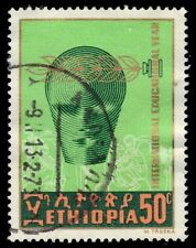 ETHIOPIA 565 (Mi649) - International Education Year (pf46561)