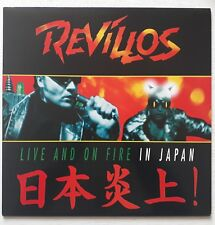 THE REVILLOS - LIVE AND ON FIRE IN JAPAN - 1995 - ASKLP46