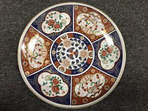 "Japanese Imari Platter Plate, 12"" Diameter X 1 1/2"" High"