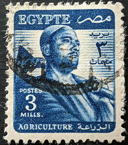 Stamp Egypt SG416 1953 3M Agriculture Used