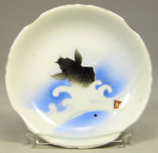 * NABESHIMA Manner Signed Japanese Plate w. Carp Fish