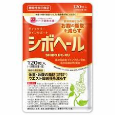 Herb-Kenko-Honpo Shibo-heru 120 grains