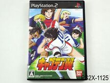 Captain Tsubasa Playstation 2 Japanese Import PS2 Campeones Japan JP US Seller