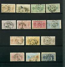 Suède - Sweden - Sverige - Collection d'anciens 1874 - 14 timbres de service