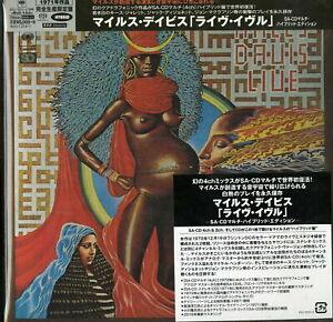 MILES DAVIS-LIVE EVIL QUADRAPHONIC-JAPAN 2 7INCH MINI LP SACD HYBRID Ltd/Ed J50