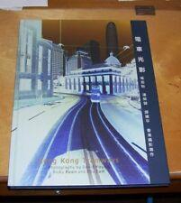 HONG KONG TRAMWAYS. Photographers David Young Ricky Poon Ella Tam 1st ed 2005