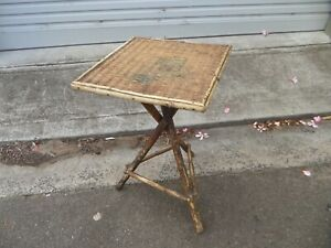 SMALL ANTIQUE VINTAGE OLD SEA GRASS & BAMBOO SIDE TABLE