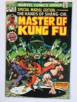 Special Marvel Edition #15 Master Of Kung Fu 1st App of Shang-Chi Comics