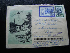 RUSSIE - enveloppe 1962 (cy56) russian