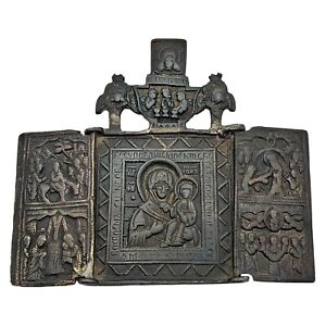 Medieval European Orthodox Christian Icon Artifact Antiquity - Ca. 1500-1700 AD