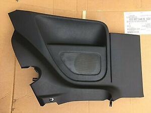 VW UP Rear Left Side Trim Panel - 1S3867043N 82V **Genuine New VW Part**