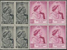 British Solomon Islands 1948 Silver Wedding set in blocks of four unmounted mint