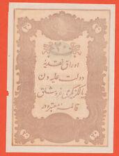 Ottoman Turkey Türkei 20 Kurush AH 1295 Kaime 1877  Sultan II. Abdülhamid ( 670