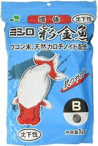 Mishiro Goldfish Azayaka Growth sinking food for Ranchu  1 kg B Free ship