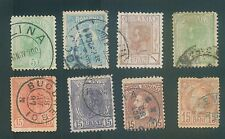 Romania Very Old Stamps