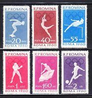 Romania 1960 MNH Mi 1847-1852 Sc 1331-1336 Summer Olympic Games, Rome.Italy **