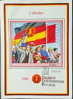 DDR #MiBl29 CTO S/S CV€3.50 1969 Flag Arms [1145][STOCK IMAGE]