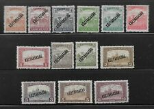 Hungary, 1918, Overprint Definitive Set, Mi 223-235, Mounted Mint. #2