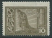 1932 EGEO PITTORICA 10 LIRE MNH ** - M49-6