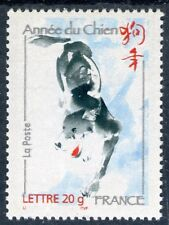 STAMP / TIMBRE FRANCE  N° 3865 ** ANNEE LUNAIRE CHINOISE DU CHIEN