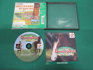 PlayStation -- Breeding Stud no manual -- PS1. JAPAN. GAME. work. 17544