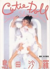 Sara Shimada 'Cutie Doll' Photo Collection Book