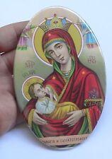 MARY Nursing JESUS  Vintage Greek Orthodox Print Icon on metal NEW