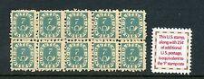 Vintage Kinderpost German Play Cinderella Block of 10 Poster Stamps L205