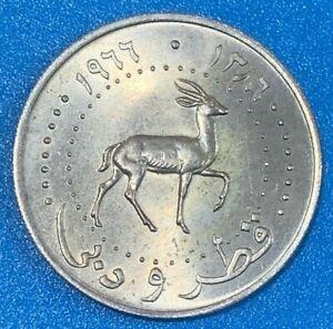 1386 (1966) Qatar and Dubai 50 Dirhams UNC Coin