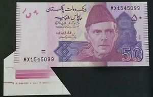Pakistan New 50re 2019 with ERROR HEAVY EXTRA BORDER LARGE PAPER UNC