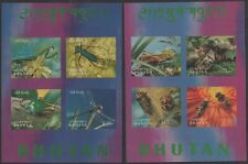BHUTAN # 101h,i TWO 3-D SOUVENIR SHEETS FEATURING INSECTS