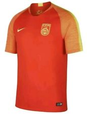 NIKE 2018 China Stadium Home Soccer Jersey World Cup AQ9241-634 Mens Sz S $90