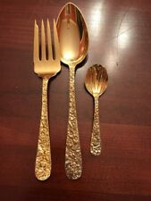 3 S Kirk & Son Repousse Serving Pieces   Sterling Silver Gold Finish Fork Spoons
