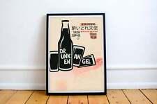 Drunken Angel, Akira Kurosawa, alternative movie poster, Toshiro Mifune film