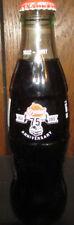 Coca Cola Classic Krystal 75th Anniversary Commemorative 8 oz. Bottle