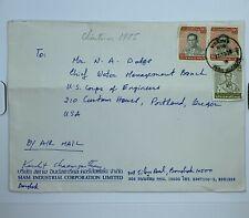 1985 BANGKOK THAILAND COVER SENT TO PORTLAND OREGAN VIA TAIPEI