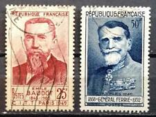FRANCE - 1949 - The Telegraph and telephone Congress - 2 USED stamps